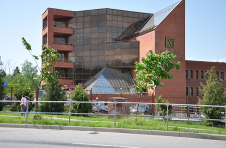 pecuniary: MOSCOW, RUSSIA 05.28.2015 - A Moscow Industrial Bank in Zelenograd