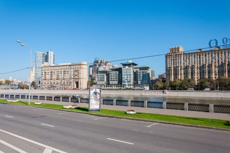 asphalt road: Moscow, Russia - 09.21.2015.  View of the Taras Shevchenko embankment