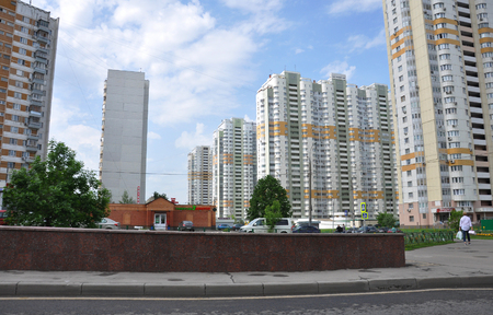 tabernacle: MOSCOW, RUSSIA - 05.29.2015. View Mitino - one of the new districts of Moscow Editorial