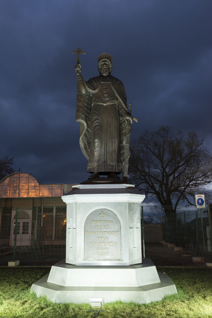 duke: VLADIMIR, RUSSIA -05.11.2015. The monument Duke Vladimir, founder of the city and the Baptist of Russia