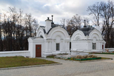 assumption: VLADIMIR, RUSSIA -05.11.2015. Library on the territory of the Assumption Cathedral