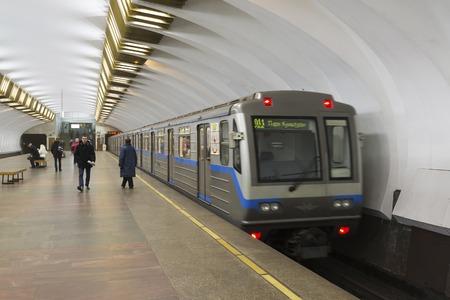 arrives: Nizhny Novgorod, RUSSIA - 02.11.2015. The train arrives at the station Metro Leninskaya