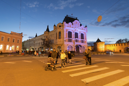 minin: Nizhny Novgorod, Russia -04.11.2015. Minin and Pozharsky Square with views of the historical building of the City Duma, now the regional association of trade union organizations