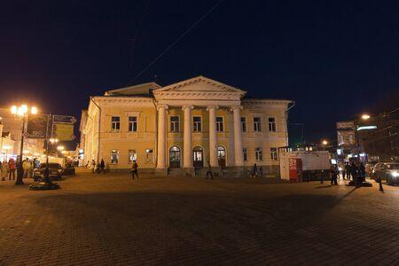 noble: Nizhny Novgorod, Russia -04.11.2015. Sverdlov Palace of Culture, the former building of the Noble Assembly on Bolshaya Pokrovka Editorial