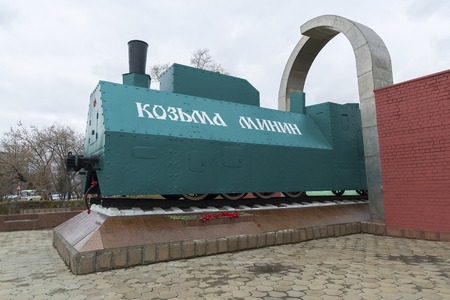 minin: NIZHNY NOVGOROD, RUSSIA -04.11.2015. The locomotive armored train Kozma Minin on a pedestal.