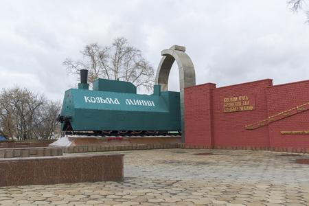 minin: NIZHNY NOVGOROD, RUSSIA -04.11.2015. The locomotive armored train Kozma Minin on a pedestal.