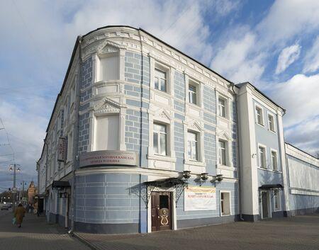 coro: Vladimir, Rusia -05.11.2015. Palacio de creatividad para ni�os que se encuentra Coro Capella