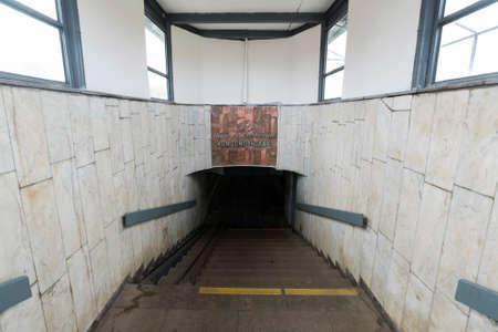 subway entrance: Nizhny Novgorod, RUSSIA - 02.11.2015. Entrance on a subway station Komsomolskaya