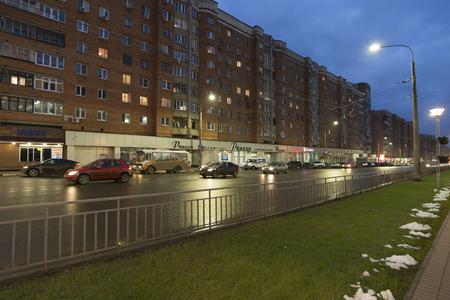 named: Nizhny Novgorod, Russia - November 02. 2015. The central street named after the writer Gorky