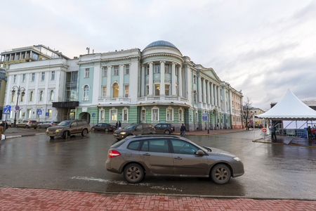 minin: Nizhny Novgorod, Russia - November 11, 2015. The main building of the Academy of Medicine