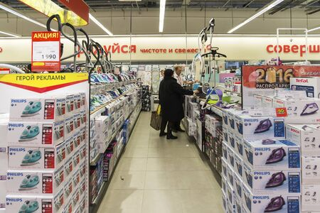 major household appliance: Khimki, Russia - December 22 2015. Interior Mvideo large chain stores selling electronics and household appliances