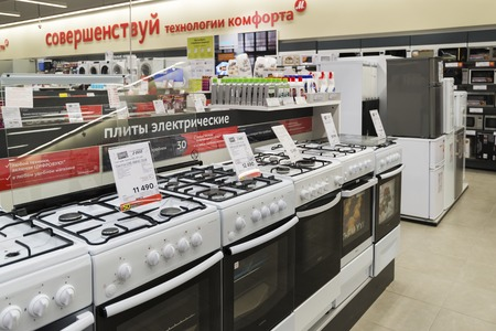 cookers: Khimki, Russia - December 22 2015. Electric cookers in Mvideo large chain stores selling electronics and a household appliances Editorial