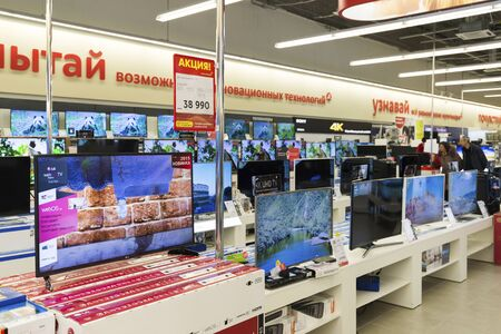 fullhd: Khimki, Russia - December 22 2015. TV in Mvideo large chain stores selling electronics and  a household appliances