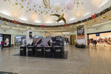 centers: Khimki, Russia - December 22, 2015. Mobile operator Tele2 in a  large shopping centers Mega