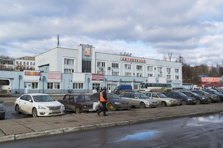 parking station: VLADIMIR, RUSSIA - November 05.2015. The bus station and car parking in front of him