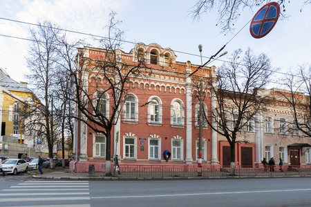 built: Nizhny Novgorod, Russia - November 04.2015. Maternity hospital number one was built in the 19th century Editorial