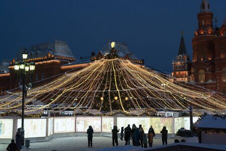 tent city: Moscow, Russia - January 10.2016. Christmas Fair on a Manezh Square