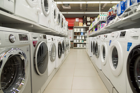 eldorado: Moscow, Russia - February 02. 2016. Washing machine in the Eldorado, large chain stores selling electronics and household appliances Editorial