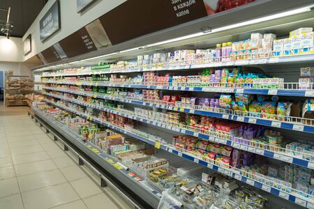 large store: Moscow, Russia - February 02, 2015. The interior of a large store network products Perekrestok