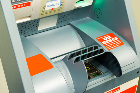 swindling: Atm Automated Teller Machine at a  Bank Exterior