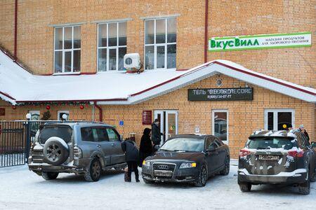 regimen: Zelenograd, Russia - January 24.2016. Shop healthy food products Vkus Villa