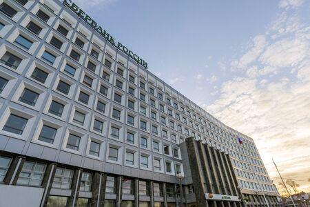 largest: Nizhny Novgorod, Russia - November 04.2015. The largest of the Volga-Vyatka branch of Sberbank Editorial