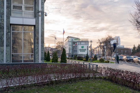 leasing: Nizhny Novgorod, Russia - November 04.2015. Mortgage company of Sberbank and a leasing
