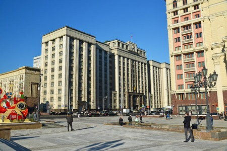 duma: Moscow, Russia -February 18.2016. View of the State Duma from the Manezhnaya Square Editorial