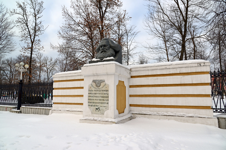 karl: Tver, Russia - February 27. 2016.  A monument to Karl Marx on Soviet Street Editorial