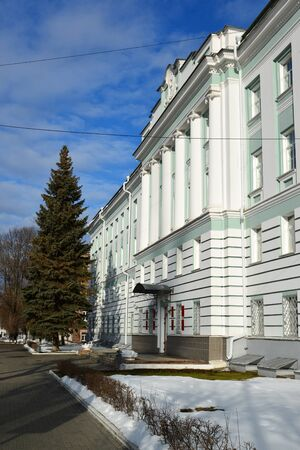 ministry: Tver, Russia - February 27. 2016. Tver Region Ministry of a Health