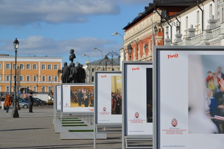 kazansky: Moscow, Russia - March 14, 2016. advertising the Moscow Easter Festival RZD on the square in front of Kazansky station Editorial