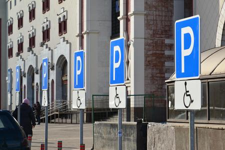 kazansky: Parking sign for disabled people to the Kazansky Railway Station