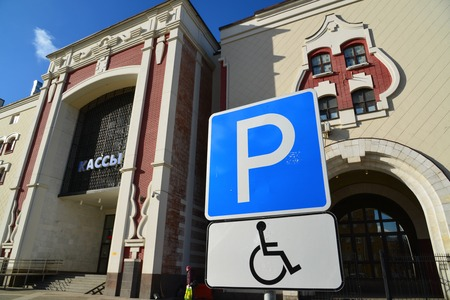 parking station: Parking sign for disabled people to the Kazansky Railway Station