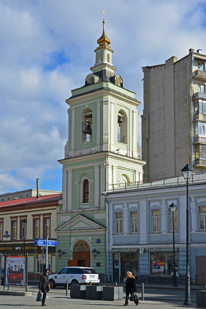 beheading: Moscow, Russia - March 14, 2016. Belfry of Temple of the Beheading of John the Baptist