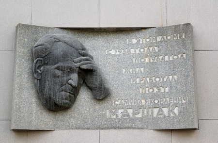 scribe: Moscow, Russia - March 14, 2016.  Ground Val Street. The plaque on the house where lived S. Marshak Editorial
