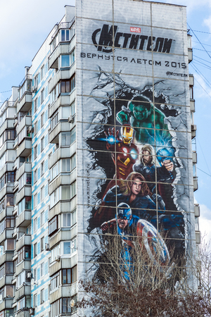 marvel: Moscow, Russia - April 04.2016. Advertising Avengers from Marvel comics on the facade of a residential building