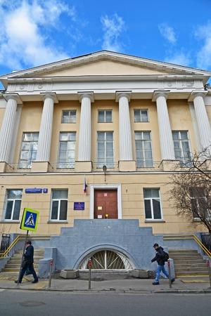 appearance: Moscow, Russia - March 14, 2016. Elizabethan former womens gymnasium, now Pokrovskaya School 2095 in Big Kozenyi alley Editorial
