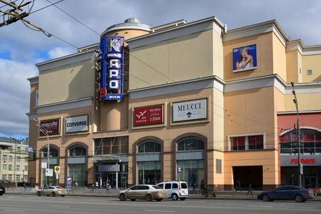 atrium: Moscow, Russia - March 14, 2016. Karo Film Cinema in the shopping center Atrium Editorial