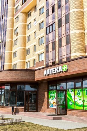 street drug: Andreevka, Russia - April 11.2016.  Pharmacy in a residential complex Editorial
