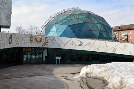 tereshkova: Russia, Yaroslavl-March 29.2016.  Planetarium named after the Valentina Tereshkova