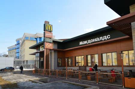 mcdonalds: Russia, Yaroslavl-March 29.2016.  McDonalds in the street Svoboda