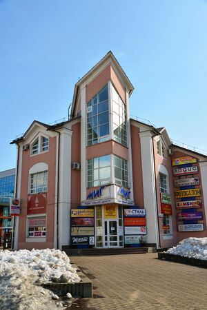 mig: Russia, Yaroslavl-March 29.2016.  Shopping center Mig on the street  Svoboda Editorial