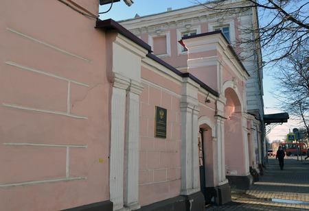 garrison: Russia, Yaroslavl-March 29.2016.  Yaroslavl garrison military of prosecutor office