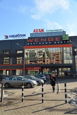 wenge: Russia, Yaroslavl-March 29.2016. A Shopping mall Wenge