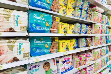 large store: Moscow, Russia-April 24.2016. diapers for children in a large store network Auchan