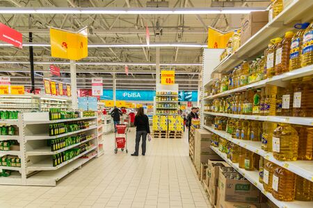 large store: Moscow, Russia-April 24.2016. The interior of a large store network Auchan Editorial