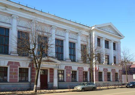 pioneers: Yaroslavl, Russia - March 31. 2016. Palace of a Pioneers on Soviet Street
