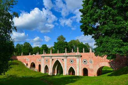 tsaritsyno: Moscow, Russia - June 08. 2016. The stone bridge in the estate of Tsaritsyno Museum Editorial