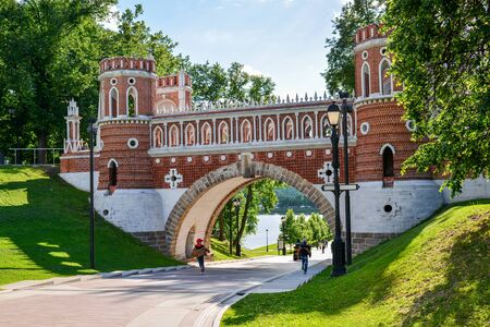 Moscow, Russia - June 08. 2016. The stone bridge in the estate of Tsaritsyno Museum Editorial