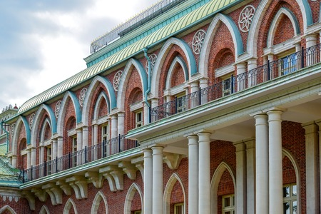 Moscow, Russia - June 08, 2016. Detail of Grand Palace in a Tsaritsyno museum reserve